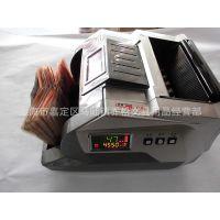 上海浦鑫全智能点钞机 点验钞机 可USB升级 3磁头银行专用点钞机