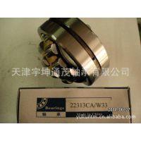 大型调心滚子轴承230/530CA/W33低价供应,正品瓦房店/ZWZ轴承