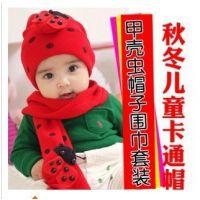 爆款 瓢虫帽 宝宝套帽 儿童针织帽毛线帽 甲壳虫帽子围巾套装批发