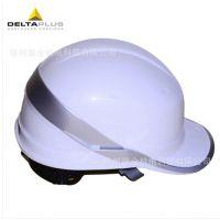 代尔塔头部防护 公司工地施工防砸帽 棒球帽 ABS材质安全帽102018