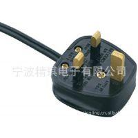 专业供应英标电源线 英国标准认证插头电源线 厂家直销