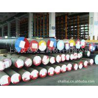 高强度高硬度高韧性冷作模具钢基体钢6Cr4W3Mo2VNb/65Nb