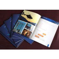 供应(高档画册印刷,画册印刷)印刷/书刊印刷加工/画册印刷、产品说明书印刷、样本设计印刷