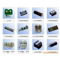 供应TBR60A TD1515 TB2512 接线端子