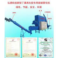 供应再生胶连续脱硫机 橡胶脱硫设备
