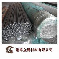 YT01工业纯铁 YT01原料纯铁 YT01批发
