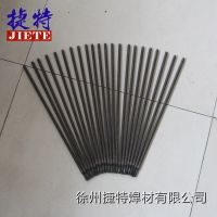 上海电力牌D577阀门堆焊焊条 耐磨电焊条