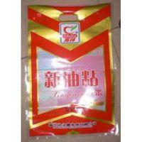 供应大米袋真空包装袋