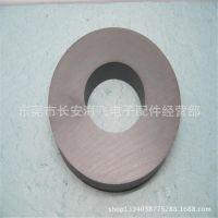 厂家直供软磁铁氧体磁芯 铁氧体软磁材料 强力磁铁现货 吸铁石