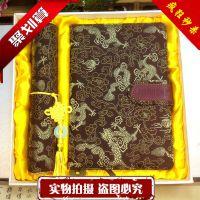 丝绸鼠标套装会议礼品校庆礼品春节商务广告促销定制生日礼品