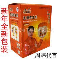 乐彤LT-368-1 乐彤足浴盆 足浴盆厂家直销 全新红色包装 超级震撼