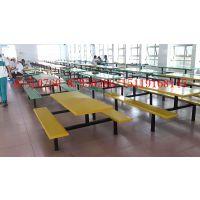 中山大型商场休息餐桌椅安装,珠海部队饭堂简易餐桌椅,工厂使用连体塑料餐台
