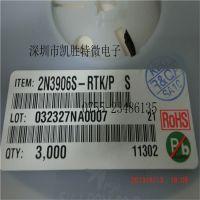 供应原装进口KEC2N3906S-RTK/P  丝印ZA 晶体管 SOT-23