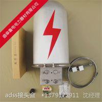自承式光缆接续盒 厂家直销 铝合金光缆接头盒 光纤接头保护盒