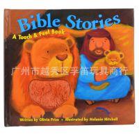 Bible Stories 圣经儿童故事书 毛绒触摸真实感觉益智早教5129