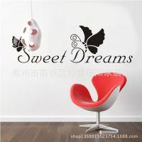 Sweet Dreams/蝴蝶/亚马逊EBAY速卖通敦煌货源/批发定制 1243