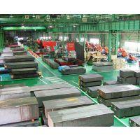 供应T8MnA碳素工具钢 批零兼营T8MnA高级工具钢 规格齐全