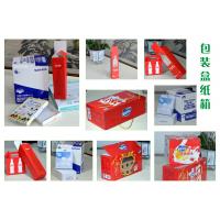 供应包装盒,纸盒,彩盒,礼品盒