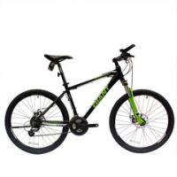 供应捷安特山地车ATX680 GIANT 2015款24速双碟刹自行车