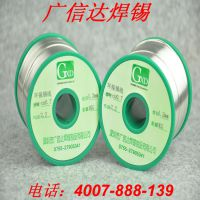 供应广信达牌 锡丝焊锡丝无铅焊锡丝 焊锡制品大全 厂家热销产品