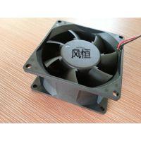 工厂批发AC9025 深圳长寿命滚珠冷却设备使用交流散热风扇