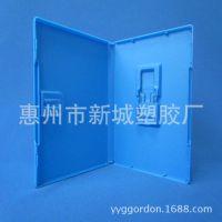 供应多用途塑胶盒,数据卡盒,网卡盒,USB盒,胶盒,储存盒,游戏盒