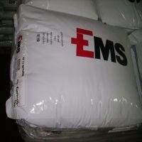现货供应 PA6/瑞士EMS/BFZ 3 高抗撞击性 食品级尼龙
