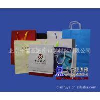 专业定制手提袋 手提纸袋 手提服装袋 购物袋 帆布袋(可定制图案)
