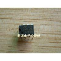UA741CN 全新 运算放大器 IC集成 DIP-8 集成电路 UA741