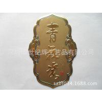 生产青花瓷标牌制作 双色青花瓷标牌铭牌定制  金属标牌铭牌定做