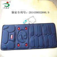 电动按摩床垫沙发按摩坐垫专供福安保健电器产地源头货双十二备货