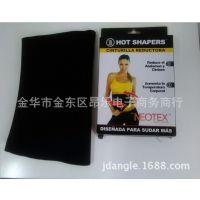 Hot Shapers 收腹运动腰带 护腰带TV热销