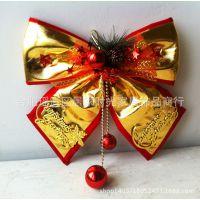 批发 节日金色大蝴蝶结 大领结 圣诞节装饰品 场景挂件配饰