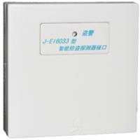 J-EI6033智能防盗探测器接口