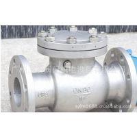供应不锈钢单向阀(CF8/CF8N/CF3/CF3M)