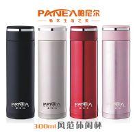 供应帕尼尔300ml风范休闲杯茶杯保温杯批发不锈钢广告礼品可印字