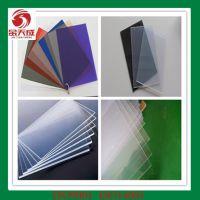 供应山东厂家 PVC透明板