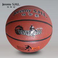篮球批发采购工厂7号标准PU篮球体育用品比赛训练用球林书豪篮球