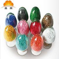 抗紫外线ABS色母粒,耐迁移彩色母料,晨美色种不影响产品性能