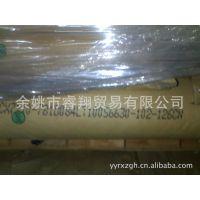 黑色阻燃高流动PC/ABS合金料 CX7110/沙伯基础