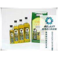 广州橄榄油进口报关|代理|清关|流程|手续|费用博隽