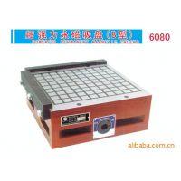 供应CNC电脑锣专用强力永磁吸盘 永久磁盘