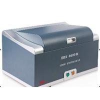 能量色散X荧光光谱仪/合金成分分析仪EDX8600