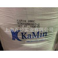 KaMin 100C 超低水分煅烧高岭土