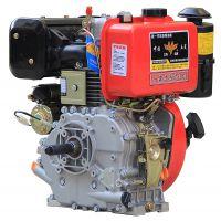 五菱牌 10马力 电启动 柴油机186FA 分体式活动缸套