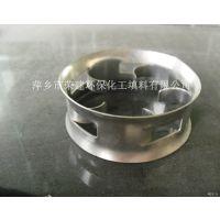 供应不锈钢阶梯环应用于氨脱硫、脱碳系统 江西厂家直销不锈钢阶梯环