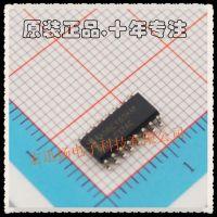 供应大量批发 AM26LS32ACDRG4 贴片SOP16 四差分线接收芯片 正品