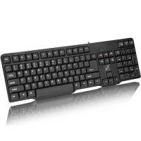供应正品追光豹Q8 USB有线单键盘 游戏键盘 电脑键盘 防水键盘