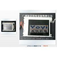 供应LFUBL6322B液晶TP170B液晶显示屏 现货