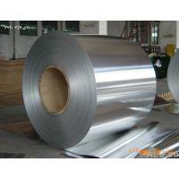 4A11 4A13 4A17 4004 5083 2024 6062 6061铝板 铝棒 铝管